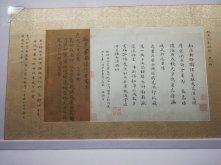 Vanhoja kirjeitä 1500-luvun alkupuolelta.